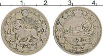 Изображение Монеты Иран 100 динар 1902 Медно-никель VF