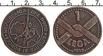 Изображение Монеты Италия 1 лега 1992 Бронза XF UNUSUAL. Республика