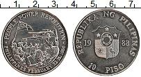 Изображение Монеты Филиппины 10 писо 1988 Медно-никель UNC- Жёлтая революция