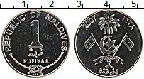 Изображение Монеты Мальдивы 1 руфия 2007 Медно-никель UNC-
