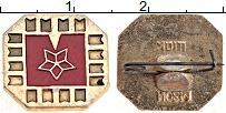Изображение Монеты СССР Значок 0 Алюминий XF Эмаль