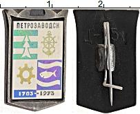 Изображение Монеты СССР Значок 1973 Пластик XF 270 лет Петрозаводск