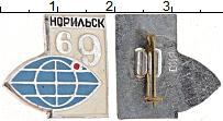 Изображение Монеты СССР Значок 1969 Алюминий XF Норильск