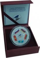 Изображение Подарочные монеты Казахстан 500 тенге 2019 Серебро Proof 5 лет ЕврАзЭС. Сереб