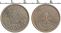 Изображение Монеты Саудовская Аравия 25 халал 1978 Медно-никель XF