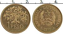 Продать Монеты Гвинея-Бисау 1 песо 1977 Латунь