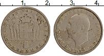 Изображение Монеты Греция 1 драхма 1954 Медно-никель VF Павел I