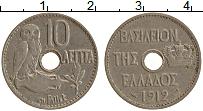 Изображение Монеты Греция 10 лепт 1912 Медно-никель XF
