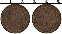 Изображение Монеты Маскат и Оман 1/4 анны 1895 Медь XF