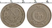 Изображение Монеты Цейлон 50 центов 1963 Медно-никель XF