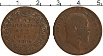 Изображение Монеты Британская Индия 1/4 анны 1906 Бронза VF Эдуард VII