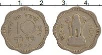 Изображение Монеты Индия 10 пайс 1957 Медно-никель XF