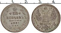 Изображение Монеты 1894 – 1917 Николай II 20 копеек 1907 Серебро XF- СПБ ЭБ