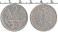 Изображение Монеты Польша 2 злотых 1960 Алюминий VF Герб