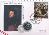 Продать Подарочные монеты Австрия Тироль Фрейхет 2009 Серебро