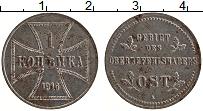 Изображение Монеты Германия 1 копейка 1916 Железо XF А. Монета для оккупи