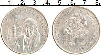 Изображение Монеты Мексика 5 песо 1953 Серебро UNC- 200 лет со дня рожде