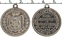 Изображение Монеты Германия Медаль 1896 Медно-никель UNC- Фестиваль урожая в Р