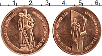 Изображение Монеты ГДР Жетон 1970 Бронза UNC- 25 лет победы