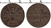 Изображение Монеты Германия 2 копейки 1916 Железо XF A. Монета для оккупи