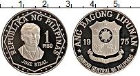 Изображение Монеты Филиппины 1 песо 1975 Медно-никель Proof Хосе Рисаль