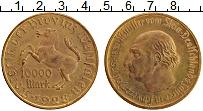Изображение Монеты Вестфалия 10000 марок 1923 Латунь UNC- Министр фон Штейн