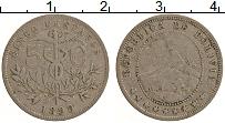 Изображение Монеты Боливия 5 сентаво 1899 Медно-никель XF