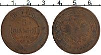 Изображение Монеты 1855 – 1881 Александр II 5 копеек 1877 Медь VF СПБ