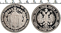 Изображение Монеты Россия Медаль 0 Медно-никель UNC Герб Российской Импе