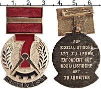 Изображение Монеты ГДР Знак 0 Алюминий UNC- Знак Активиста за от