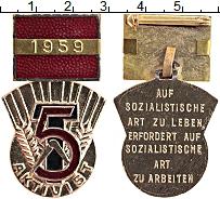 Изображение Монеты ГДР Знак 1959 Алюминий UNC- Знак Активист пятиле