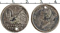 Изображение Монеты Боливия Жетон 1852 Серебро VF Президент Мануэль Ис