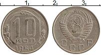 Продать Монеты  10 копеек 1954 Медно-никель