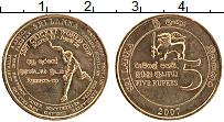 Изображение Монеты Шри-Ланка 5 рупий 2007 Латунь UNC- Чемпионат мира по кр