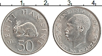 Изображение Монеты Танзания 50 сенти 1966 Медно-никель UNC-