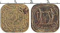 Изображение Монеты Суринам 5 центов 1971 Латунь XF