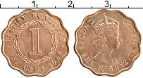 Изображение Монеты Белиз 1 цент 1965 Бронза UNC- Британский Гондурас.