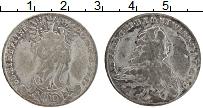 Изображение Монеты Вюрцбург 20 крейцеров 1763 Серебро VF Адам Фридрих