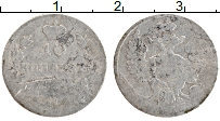 Изображение Монеты 1801 – 1825 Александр I 10 копеек 1815 Серебро VF- СПБ МФ