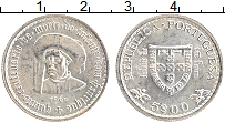 Изображение Монеты Португалия 5 эскудо 1960 Серебро UNC- Генрих Мореплаватель