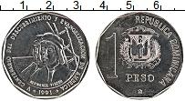 Продать Монеты Доминиканская республика 1 песо 1991 Медно-никель