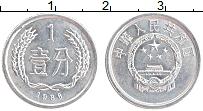 Изображение Монеты Китай 1 фен 1986 Алюминий XF Герб