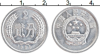 Изображение Монеты Китай 2 фен 1985 Алюминий XF Герб