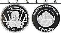 Изображение Монеты Россия Южная Осетия 1 рубль 2013 Посеребрение Proof