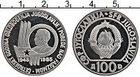 Изображение Монеты Югославия 100 динар 1985 Медно-никель Proof- 40 лет освобождения