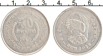 Изображение Монеты Непал 20 рупий 1975 Серебро XF ФАО. Международный Г
