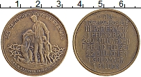Изображение Монеты Германия Жетон 0 Бронза XF Тяжелые времена