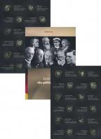 Изображение Подарочные монеты Германия Нумизматический жетон 2011 Биметалл UNC-