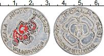 Изображение Монеты Нидерланды Жетон 0 Алюминий XF Детский жетон игрово