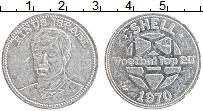 Изображение Монеты ФРГ Жетон 1970 Алюминий XF Шелл. Футбол. Ринус